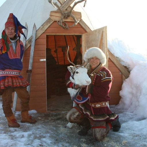 The Sami National Museum