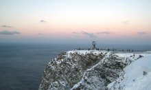 North Cape is the most northerly point in Europe